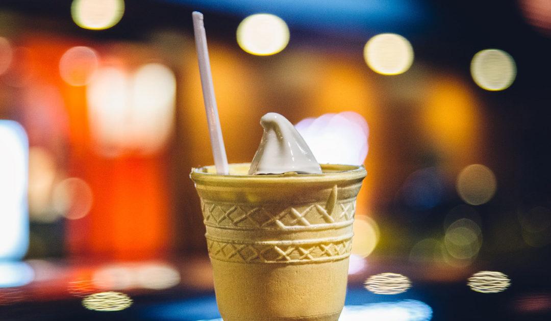 Ice Cream Cone Manufacturing Setup